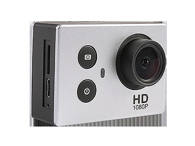 C4000 1080P SPORT CAMERA